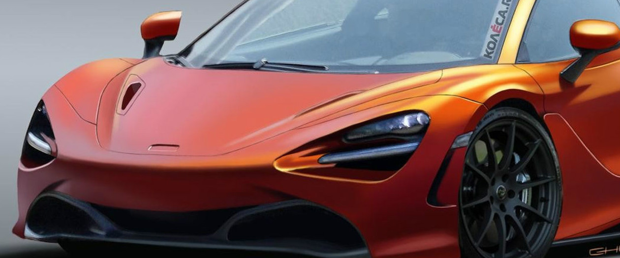 McLaren's New Supercar Gets Revealed Ahead of Time
