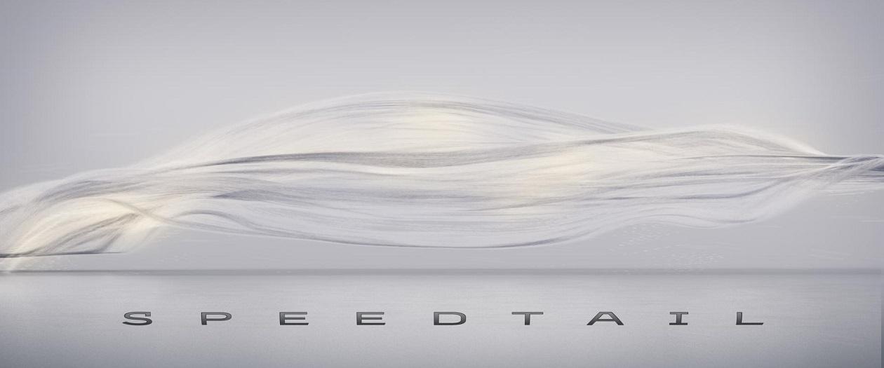 McLaren Announced F1 Successor: The Speedtail