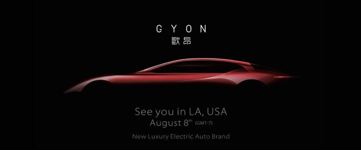 Gyon, the Electric Car Maker Without Any Cars