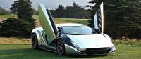 Ken Okuyama Builds the Kode 0 from a Lamborghini Aventador